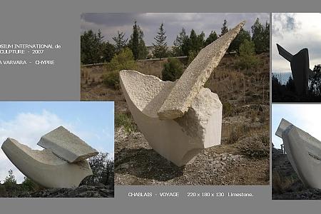 Chablais - 2007. Ayia Varvara. CYPRUS.